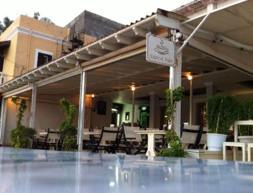"""Εστιατόριο – Καφέ """"Καφές & Αλάτι"""" στην Κάλυμνο"""